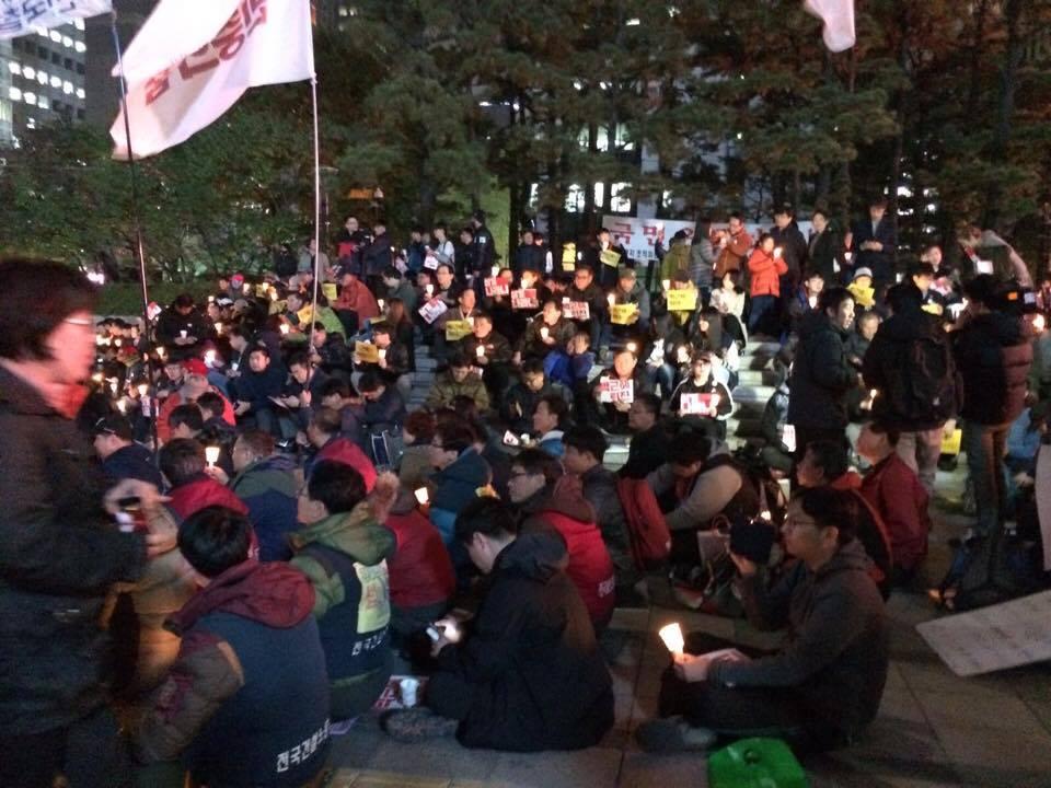 Demonstranten fordern den Rücktritt der Präsidentin