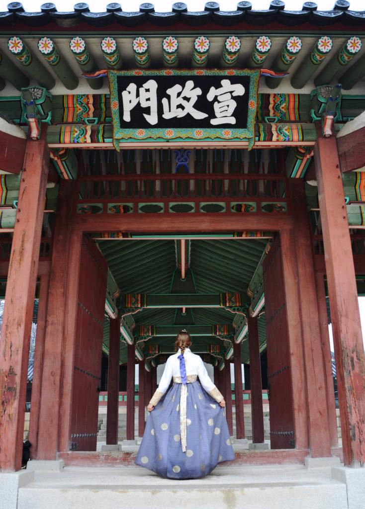 Eine meiner schönsten Erinnerungen – die Palasttour im Hanbok, dem traditionellen Gewandt der Koreaner